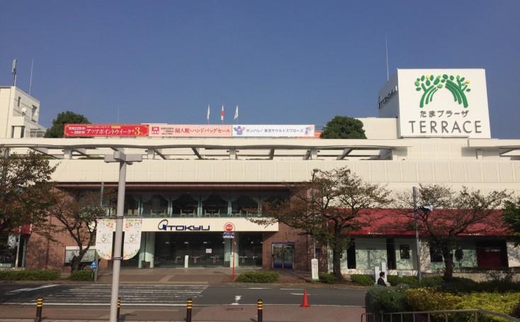 8/18~20日!東急たまプラーザ店にて試食販売実施!