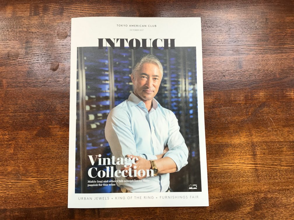 TokyoAmericanClub『INTOUCH』に掲載されました!
