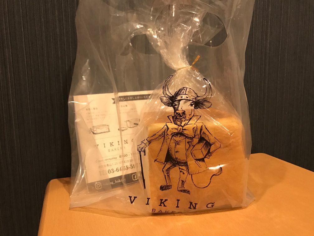 Viking Bakery F 南青山さんのオープニングレセプション