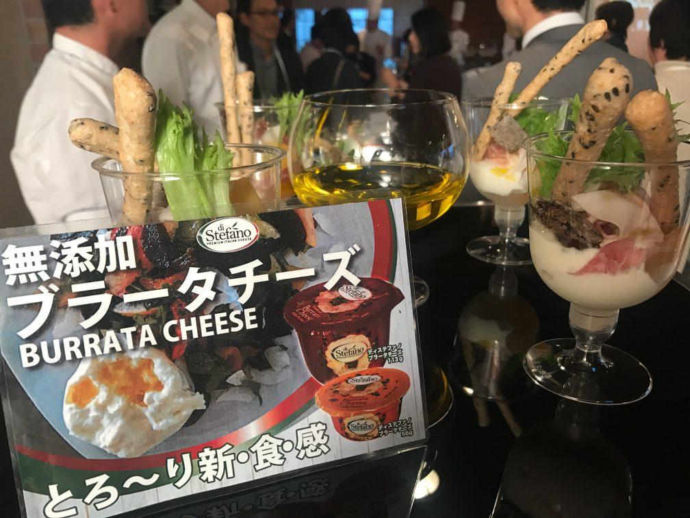 アペリティフin横濱2018でブラータチーズが御目見え♪