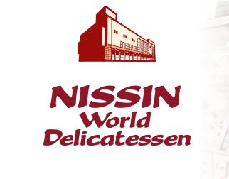 NISSIN ワールドデリカッセンさんでも販売開始!